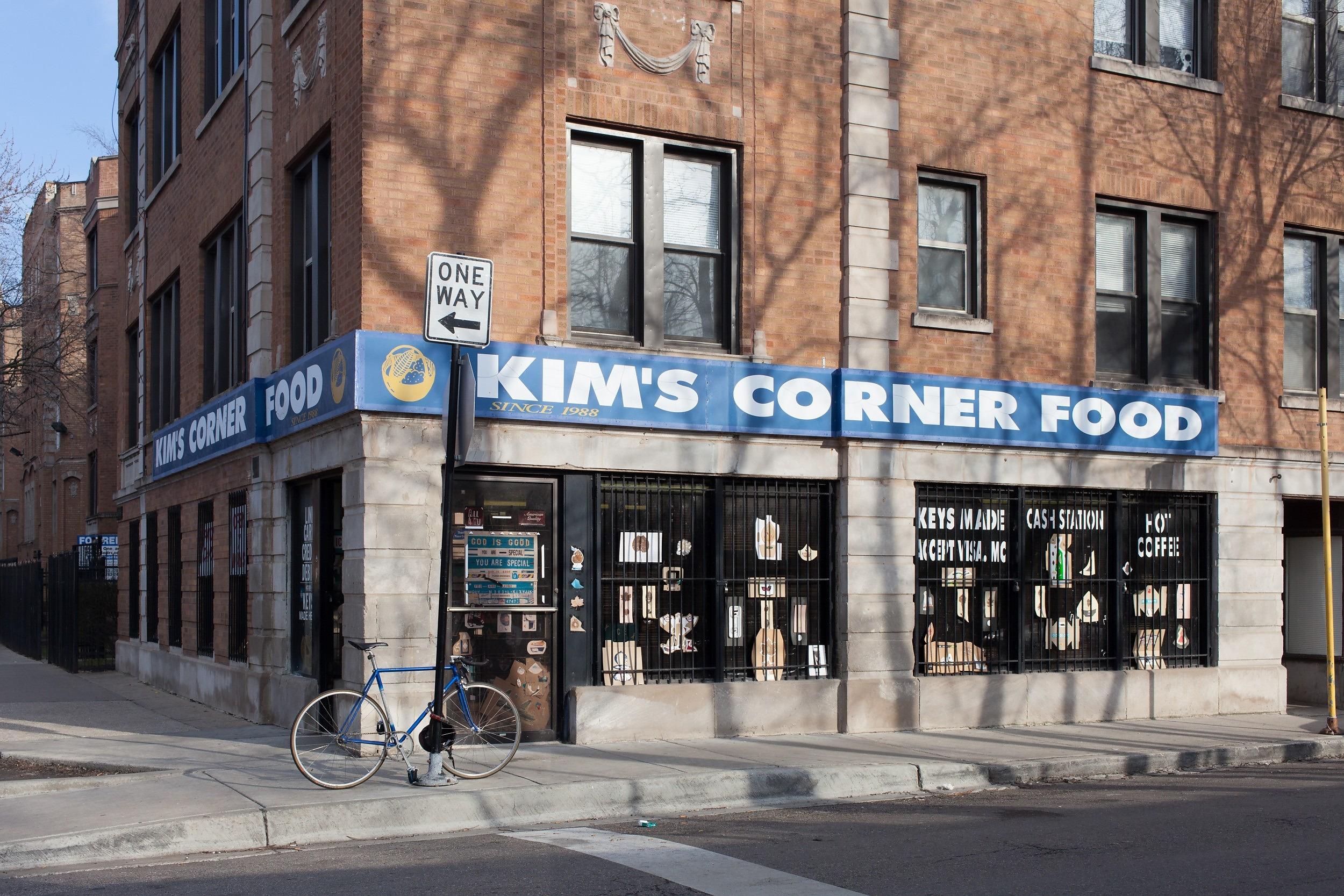Kim's Corner Food, Exterior, 2016